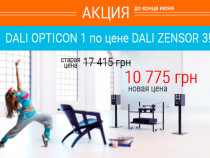 Датские Hi-Fi колонки DALI Opticon 1 по цене DALI Zensor 3