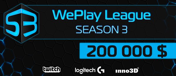 weplay league