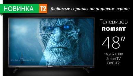 news_19_07_17_1_rus