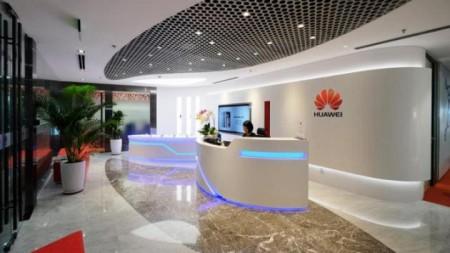 huawei_office.6fabf6c0adcbd98df5dcc5682321b9b9