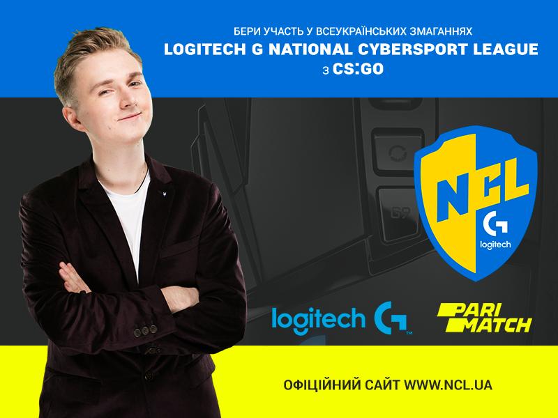 NCL_800_600