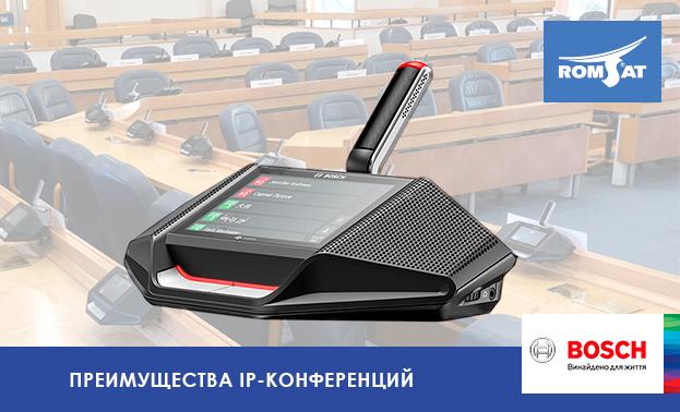 news_11_01_20_ru